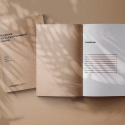 Catalogue danh mục thành công cho những ai bán hàng